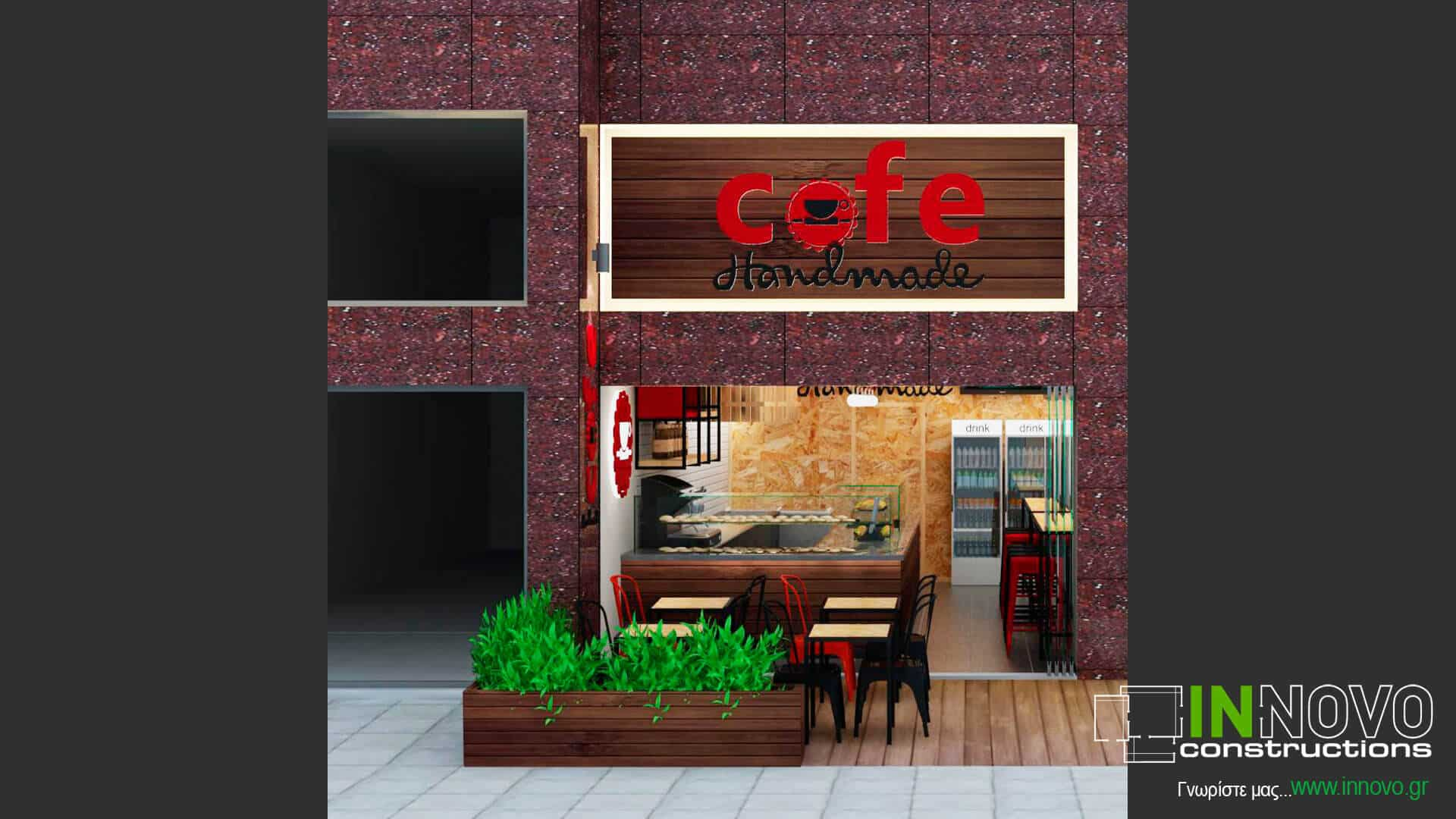kataskevi-snack-cafe-construction-cafe-melissia-1720-5