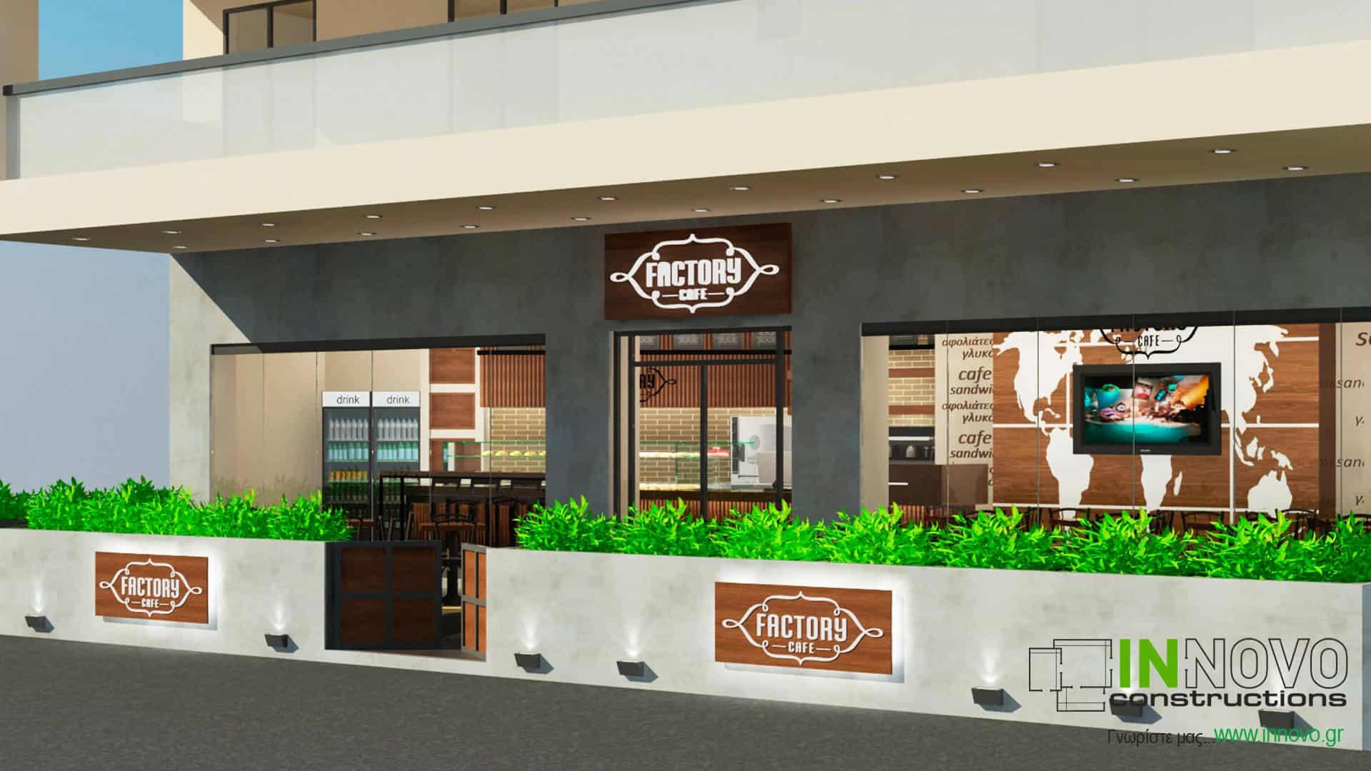 kataskevi-snack-cafe-construction-snack-gerakas-1842-13