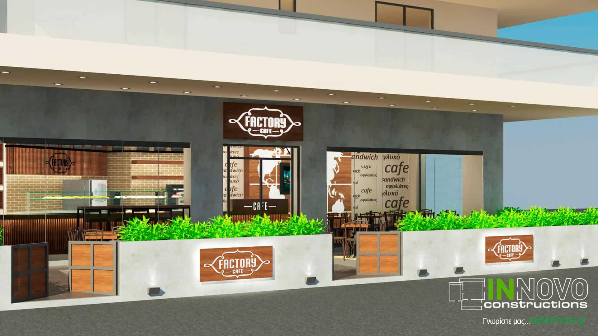 kataskevi-snack-cafe-construction-snack-gerakas-1842-14