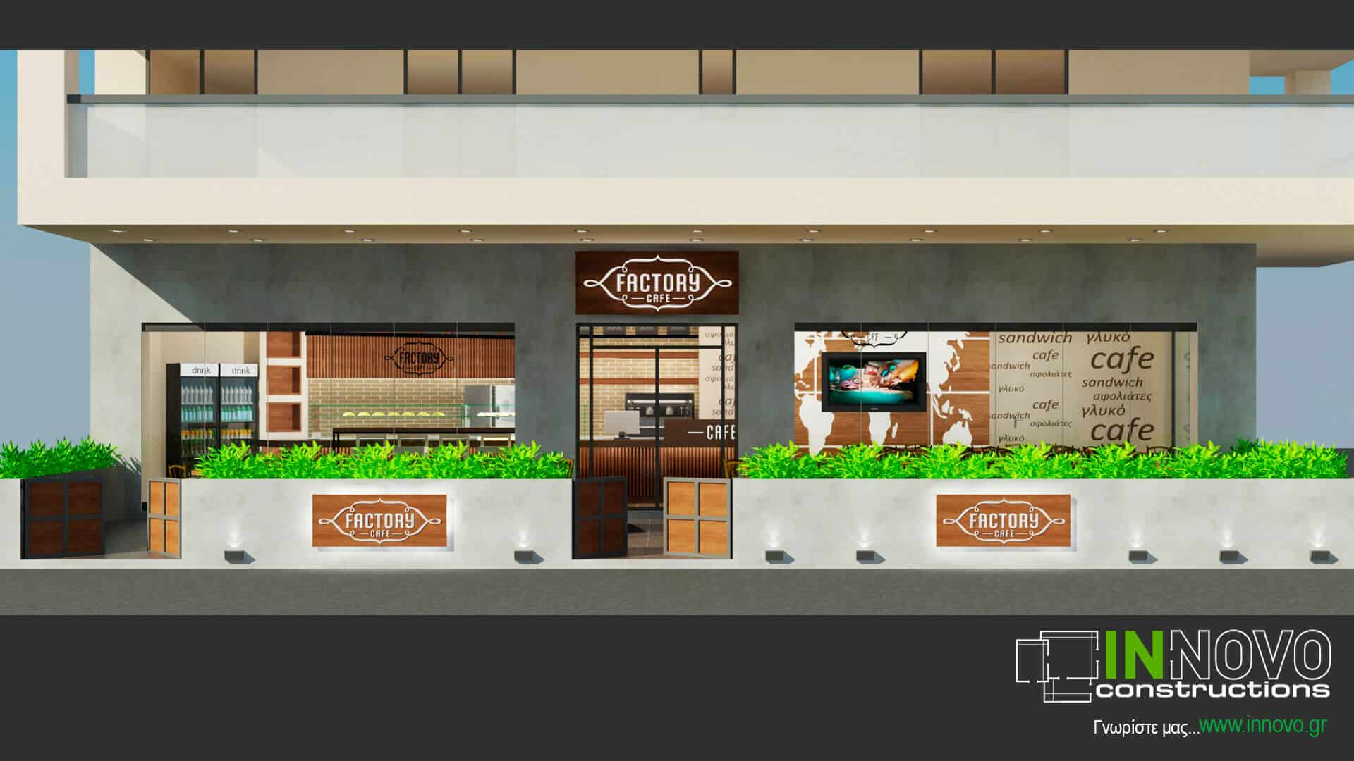 kataskevi-snack-cafe-construction-snack-gerakas-1842-6