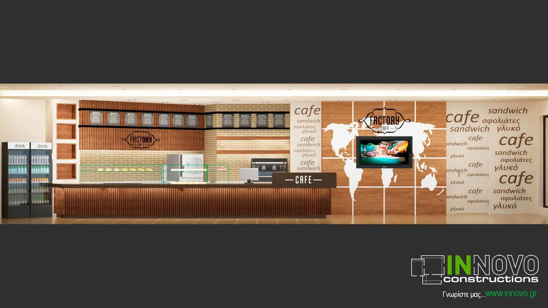 kataskevi-snack-cafe-construction-snack-gerakas-1842-7