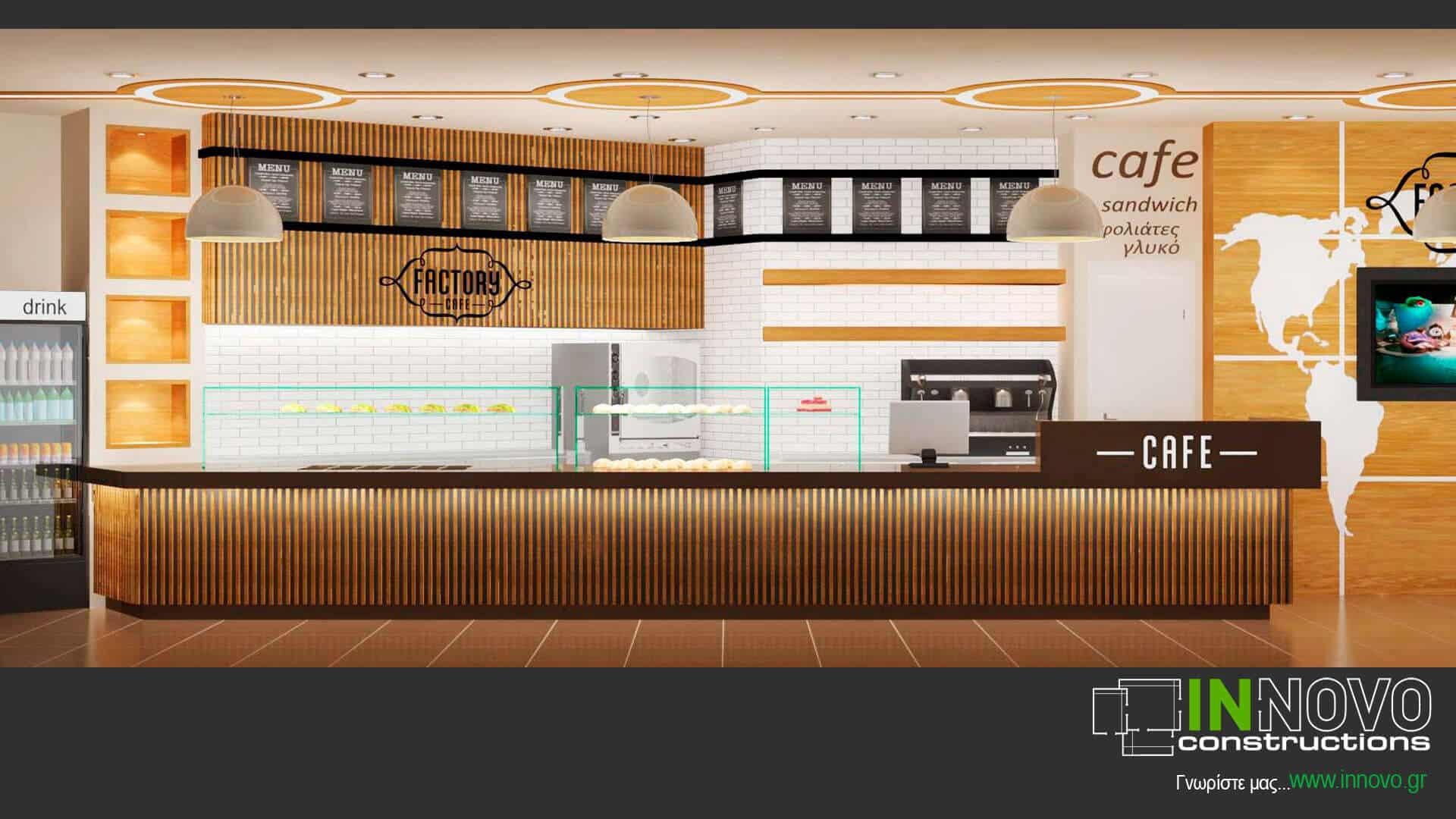 kataskevi-snack-cafe-construction-snack-gerakas-1842