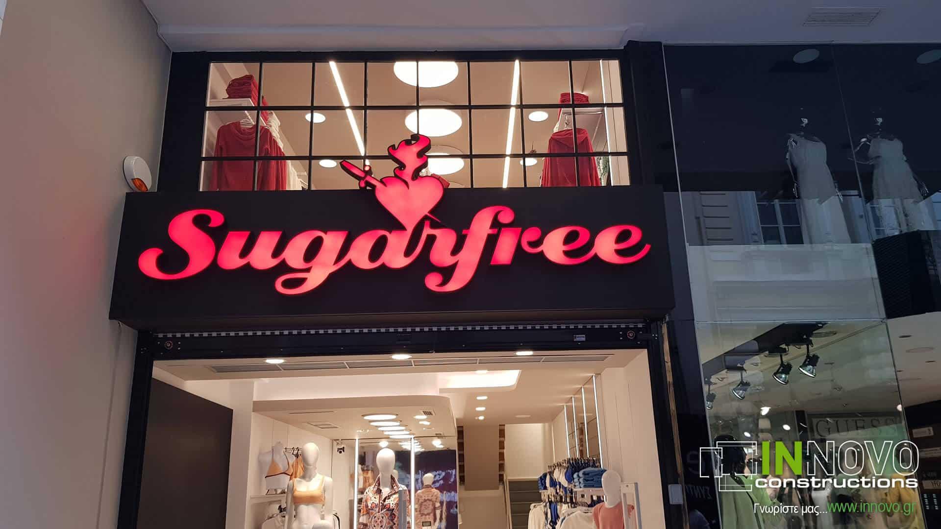 κατασκευη-sugarfree