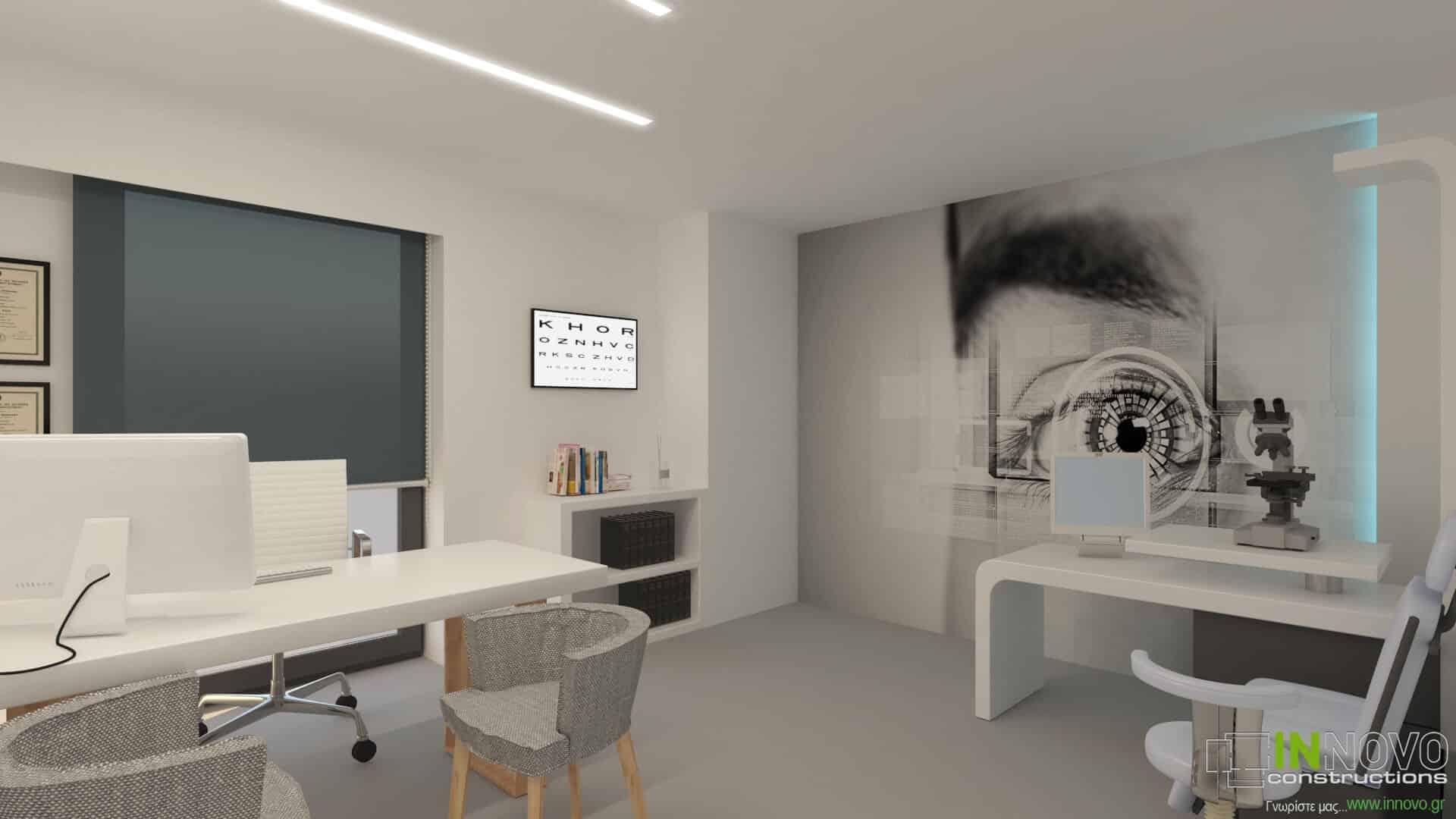 Ανακαίνιση οφθαλμολογικής κλινικής στη Γλυφάδα