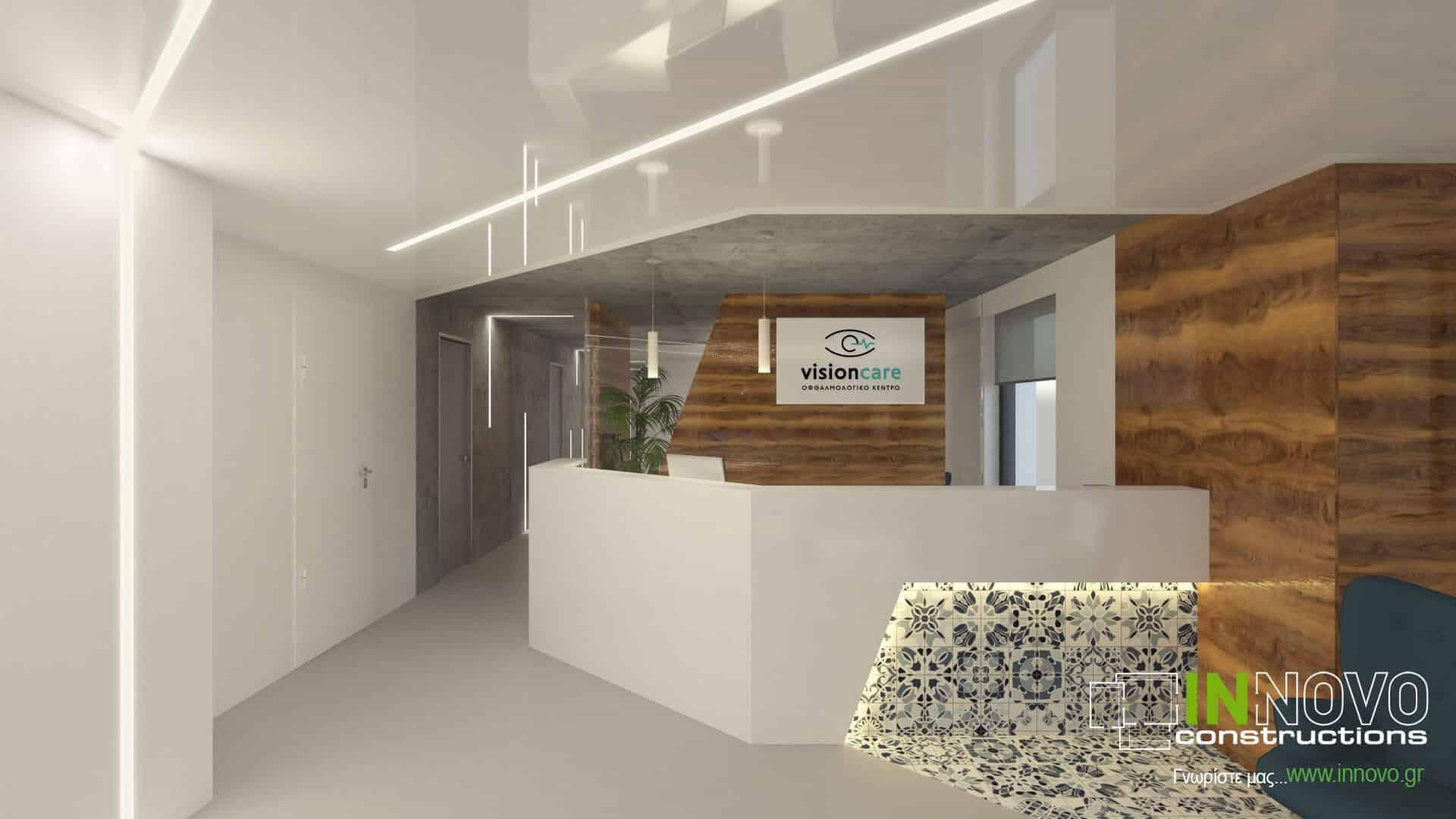Σχεδιασμός ανακαίνισης οφθαλμολογικής κλινικής στη Γλυφάδα