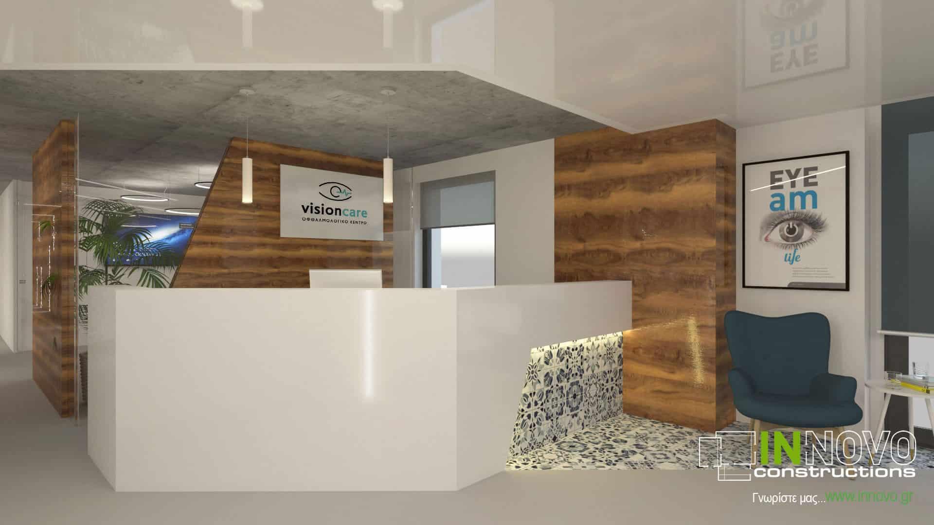 Σχεδιασμός οφθαλμολογικής κλινικής στη Γλυφάδα