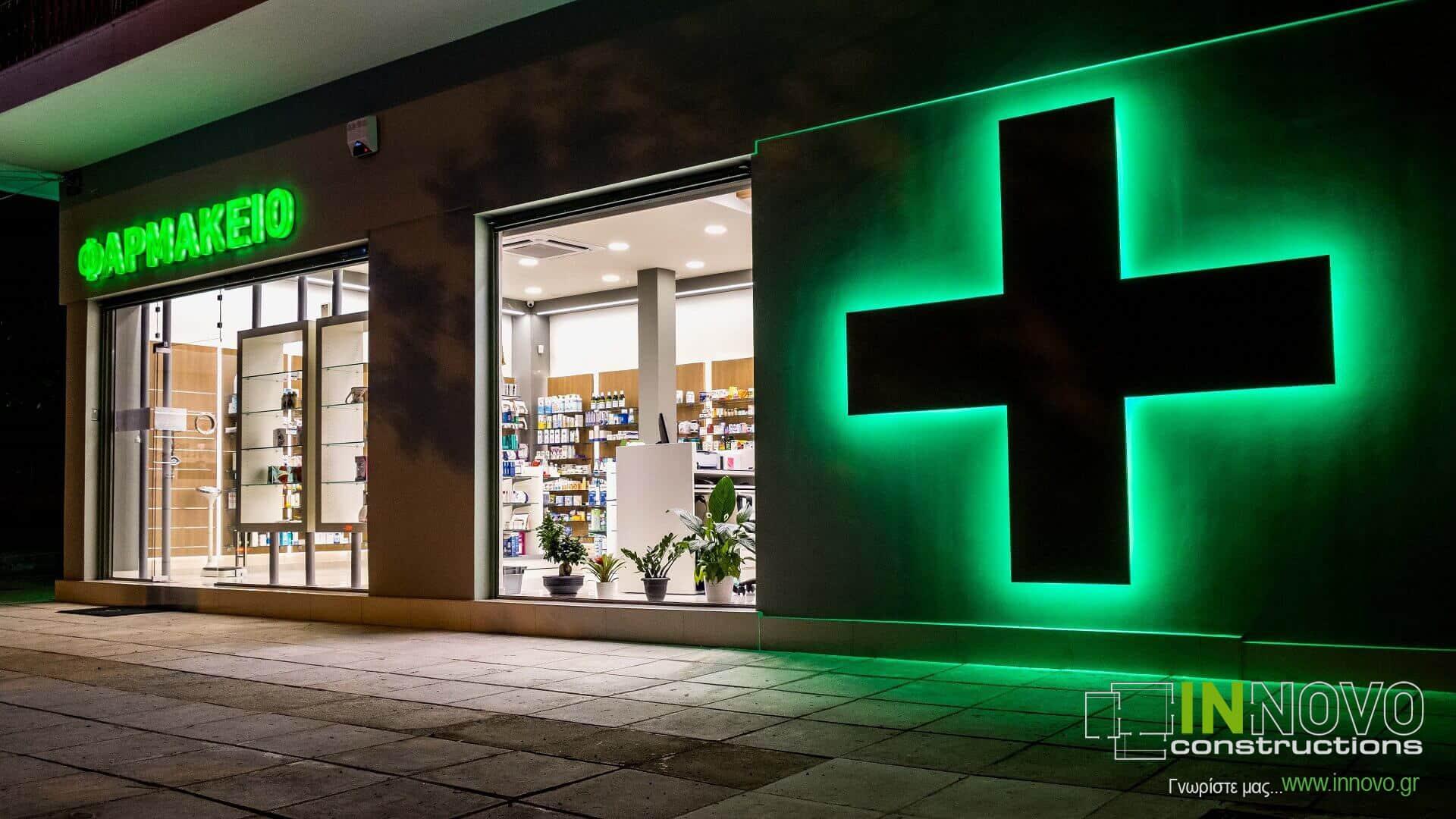 Μελέτη και ανακαίνιση φαρμακείου Ηλιούπολη από την Innovo Constructions