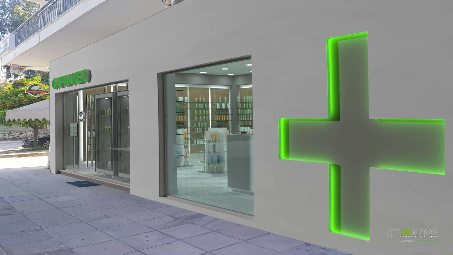 Μελέτη εξοπλισμού φαρμακείου στην Αργυρούπολη