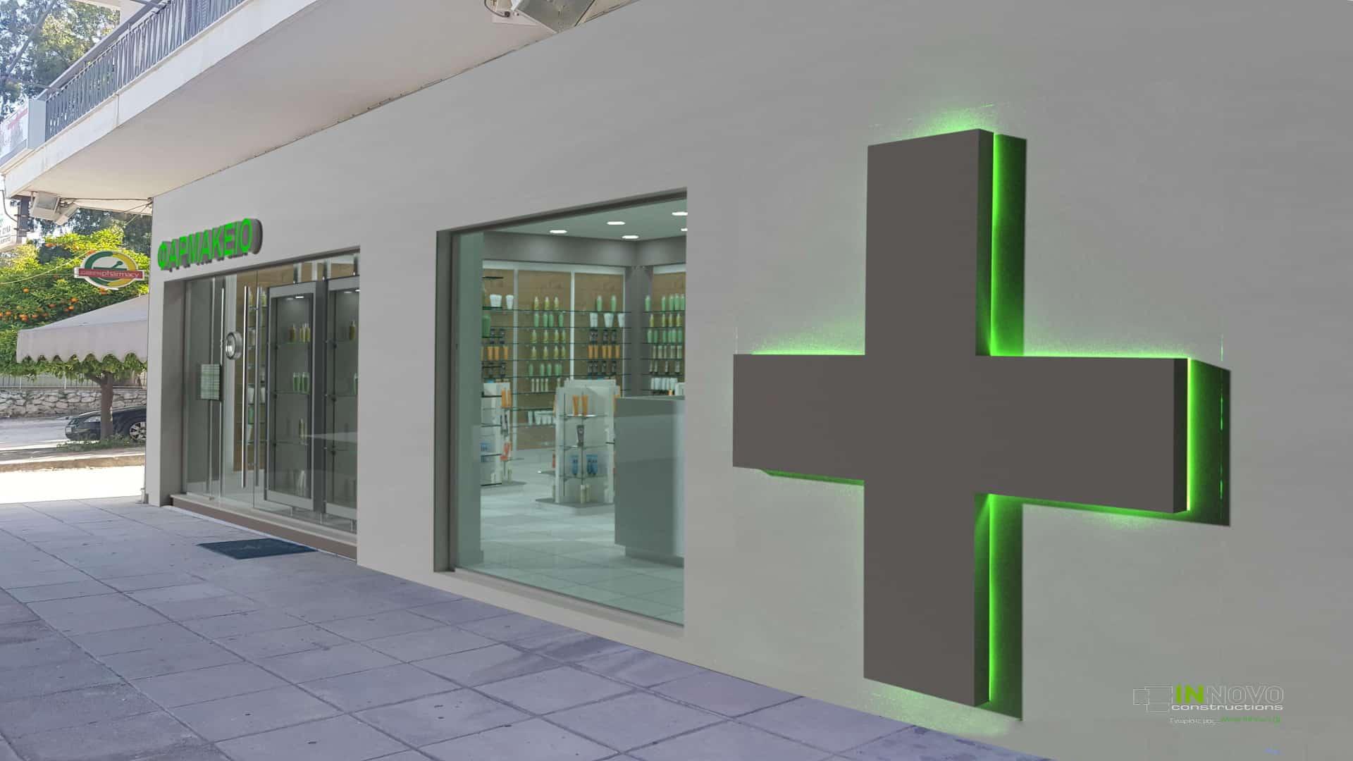 Μελέτη ανακαίνισης φαρμακείου στην Αργυρούπολη