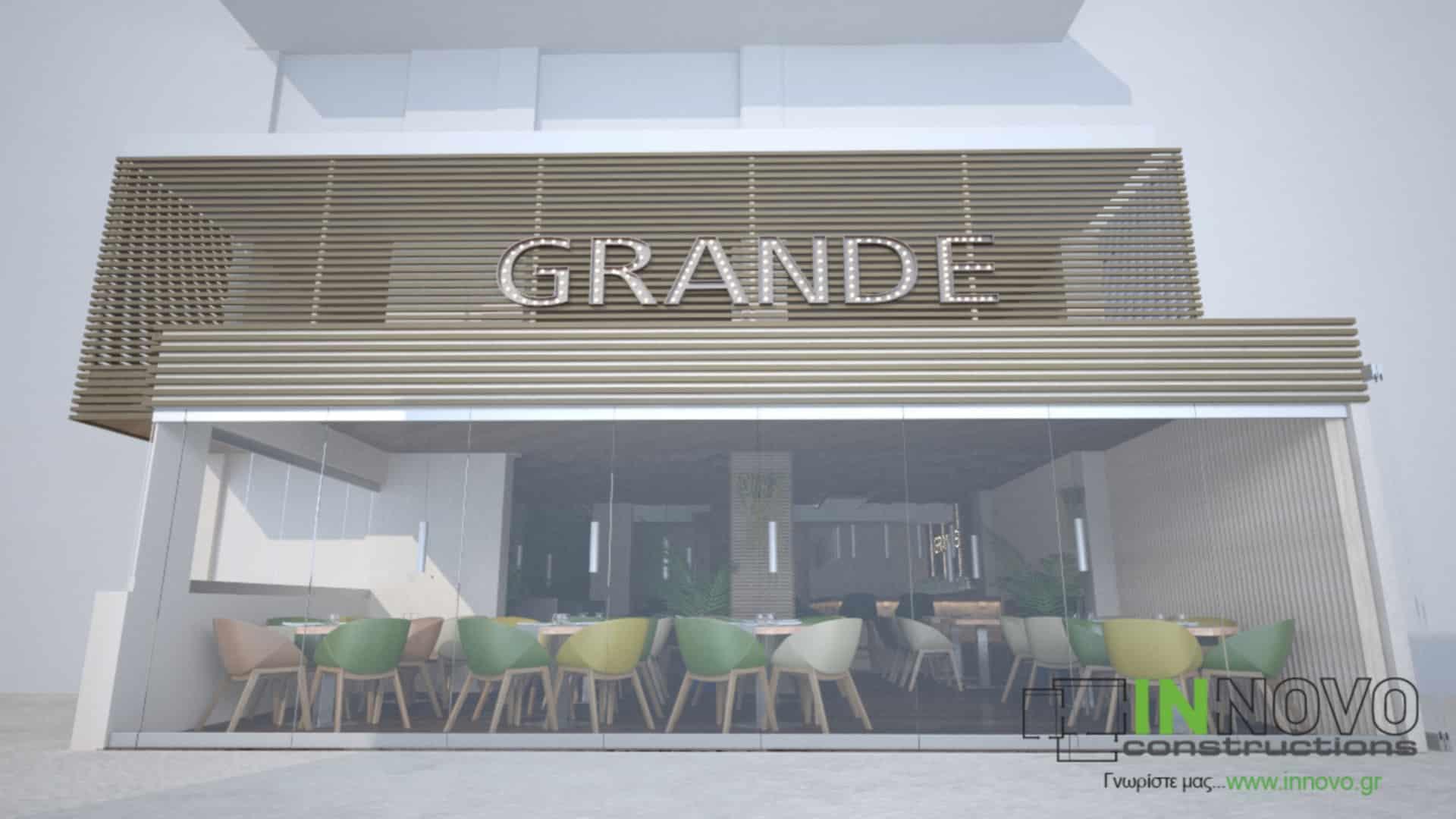 Μελέτη εξοπλισμού εστιατορίου στον Κορυδαλλό