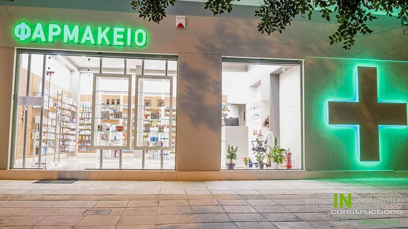 Μελέτη Φαρμακείου στην Ηλιούπολη από την Innovo