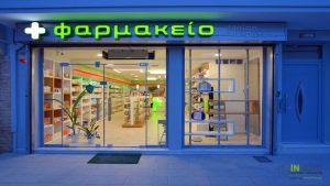 κατασκευήφαρμακείου-Χαλκίδα-pharmacy-construction-equipment