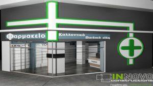 anakainisi-farmakeiou-eksoplismos-ymittos-pharmacy-renovation-equipment-10-2