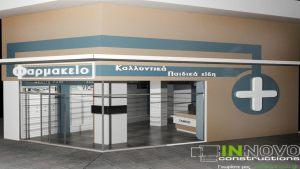 anakainisi-farmakeiou-eksoplismos-ymittos-pharmacy-renovation-equipment-11-2