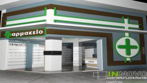 anakainisi-farmakeiou-eksoplismos-ymittos-pharmacy-renovation-equipment-7-2
